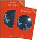 Entronauti - VHS