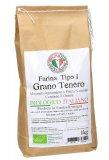 Farina di Grano Tenero Italiano  - Tipo 1