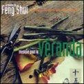 Musique pour la Veranda  - CD