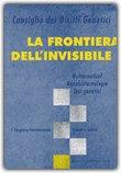 La Frontiera dell'Invisibile