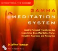 Gamma Meditation System - 2 CD