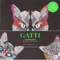 Gatti - Colouring Book - Black Premium — Libro