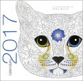 Gatto Art Therapy - Calendario 2017