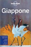 Giappone — Guida Lonely Planet
