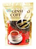 Ginseng Coffee Istantaneo - 20 Bustine da 20 g
