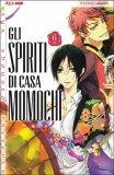 Gli Spiriti di Casa Momochi - n. 6 - Manga