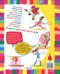 Gli Sport spiegati ai Bambini - Libro