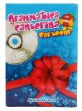 Grammatica Canterina Cartoons + DVD