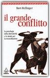Il Grande Conflitto — Libro