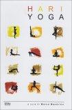 Hari Yoga  — Libro