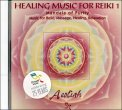 Healing Music for Reiki Vol. 1