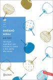 Heisei — Libro