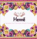 Henné - Libro
