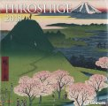 Hiroshige - Calendario 2018