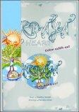 Hrdaya-heart + CD