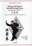 Hung Jia Kyun  — Libro