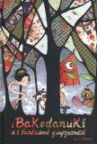 I Bakedanuki e i Fantasmi Giapponesi - Libro