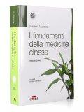 I Fondamenti della Medicina Cinese — Libro