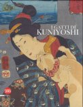I Gatti di Kuniyoshi - Libro