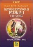 eBook - I Sutra del Kriya Yoga di Patanjali e dei Siddha
