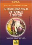 eBook - I Sutra del Kriya Yoga di Patanjali e dei Siddha - PDF