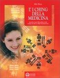 L'I Ching della Medicina