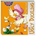 Il Brutto Anatroccolo - Versione in Inglese con CD  - Libro