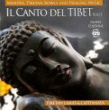 Il Canto del Tibet vol. 2 — CD