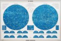 Il Cielo - Costellazioni dello Zodiaco Astronomico - Grande - Poster
