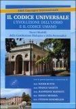 Il Codice Universale