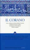 Il Corano - Ediz. Integrale