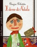 Il Dono di Natale  - Libro