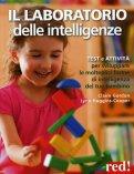 Il Laboratorio delle Intelligenze  - Libro