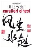 Il Libro dei Caratteri Cinesi  - Libro