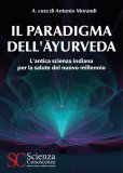 eBook - Il Paradigma dell'Ayurveda
