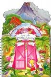Il Parco dei Dinosauri - Libro