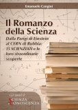 eBook - Il Romanzo della Scienza