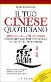 Il tuo Cinese Quotidiano  — Libro