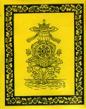Incenso Tara Medicine Buddha - Gift Pack