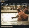 India - Religious Chants  - CD