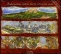 Indonesie, Notre Terre Et Notre Eau - CD(000649)
