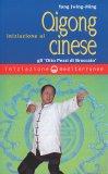 Iniziazione al Qigong Cinese — Libro