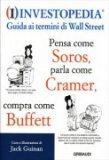 Investopedia - Guida ai Termini di Wall Street  - Libro
