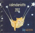 Io Gatto - Calendariotto 2017