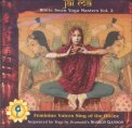 Jai Ma - White Swan Yoga Masters - Vol 2 - CD