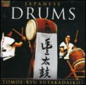 Japanese Drums  - CD