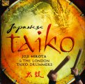 Japanese Taiko - CD