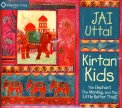 Kirtan Kids - CD
