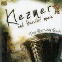 Klezmer and Hassidic Music  - CD