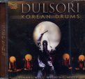 Korean Drums  - CD